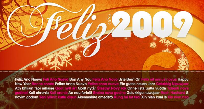 marco creativo - feliz año 2009 postal